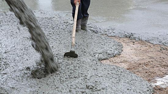 pengertian-beton